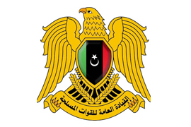 Libyan National Army (LNA)