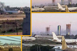 smoke bellowing from Maitiqa airport